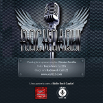 RockDaqui (flyer)