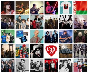 CULT 22 - Painel 28.8.2020