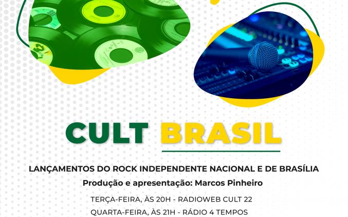 Cult Brasil (flyer)
